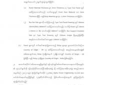 YESC letter