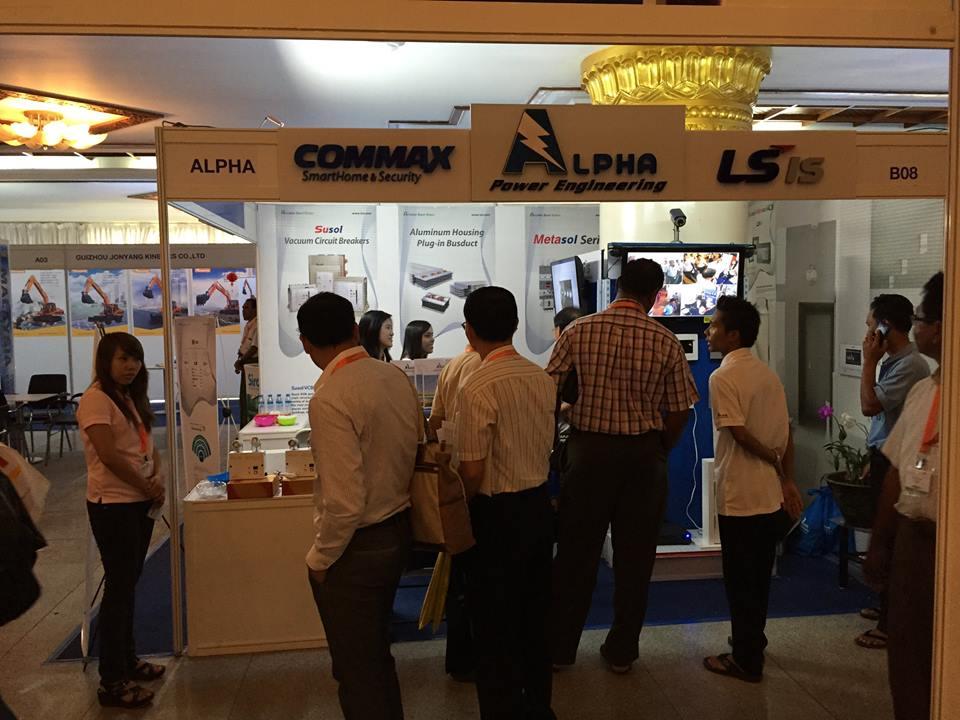 Build Tech YGN Exhibition