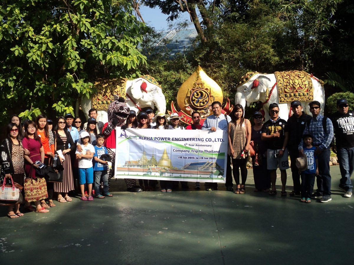 Thailand Trip (16-Jan-2015 to 19-Jan-2015)