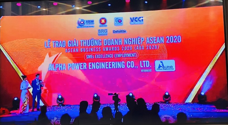 Asean Business Awards 2020